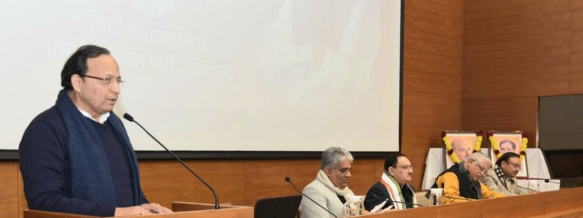 The crucial decision was taken by party general secretary Arun Singh in a meeting held at the national capital