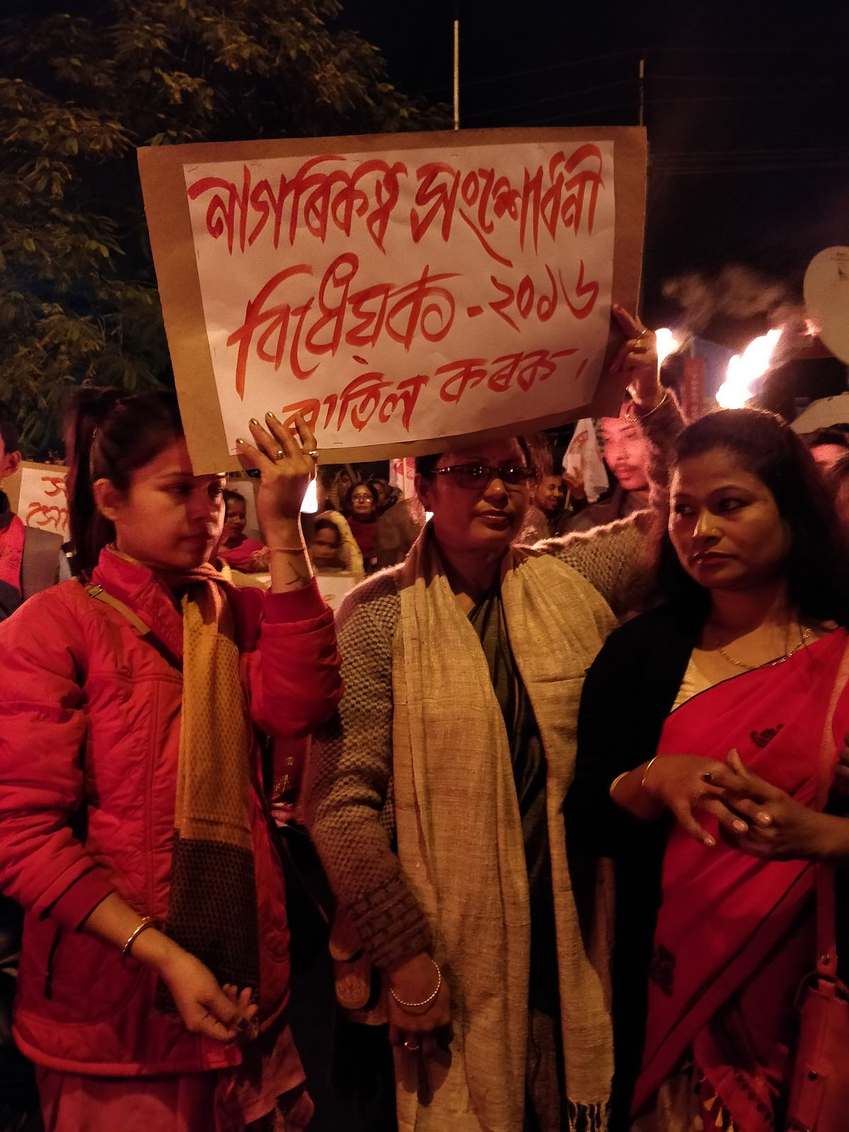 Journalists' Federation of Assam (JFA) has condemned the 'attack' on journalist Naresh Mitra