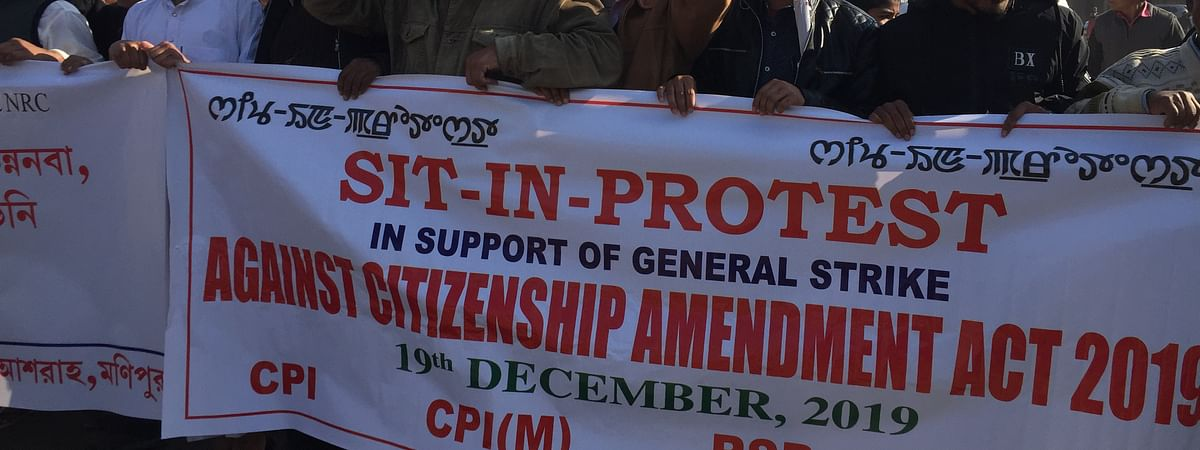 Protesters taking to the streets against CAA in Imphal on Thursday