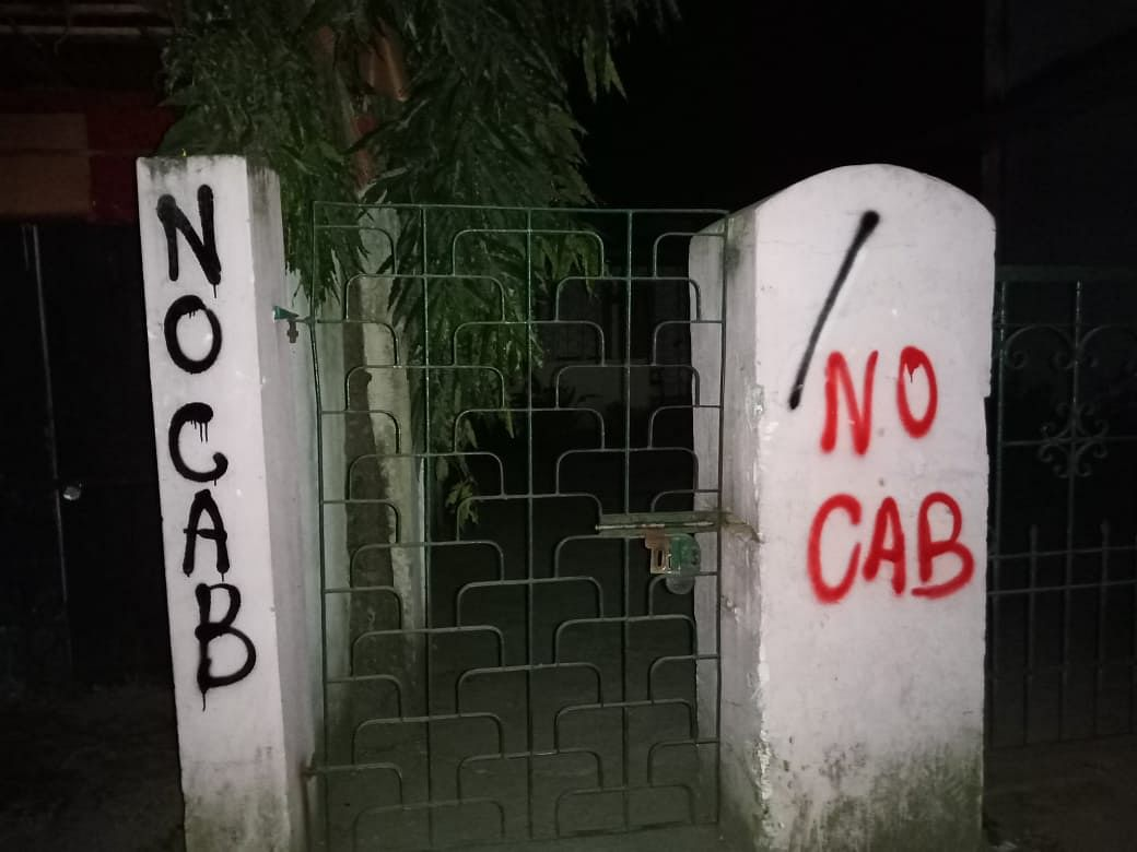 'No CAB' written in front of BJP's office in Assam's Dibrugarh town