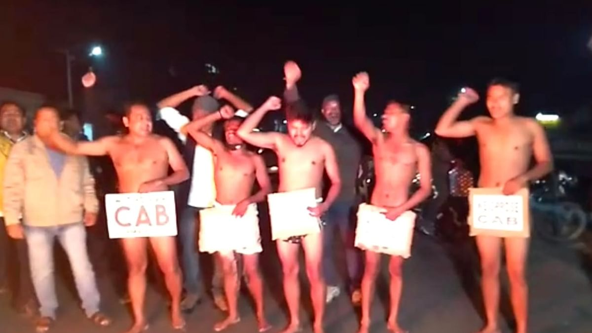 Assam: Chabua youths stage nude protest against Citizenship Bill