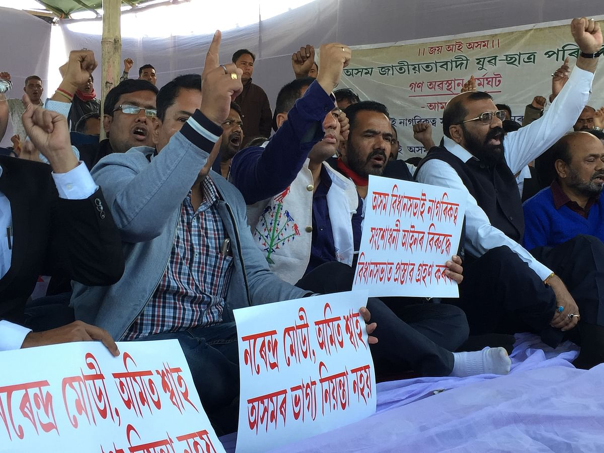 Assam special assembly: AJYCP demands resolution against CAA