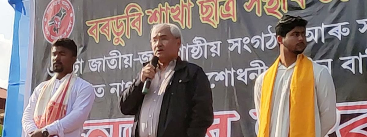 Noted Assam filmmaker Jahnu Barua at a public rally in Tinsukia on Monday