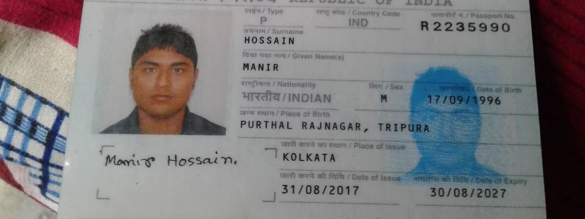 Manir Hossain hailed from Purthal Rajnagar in Sepahijala district of Tripura