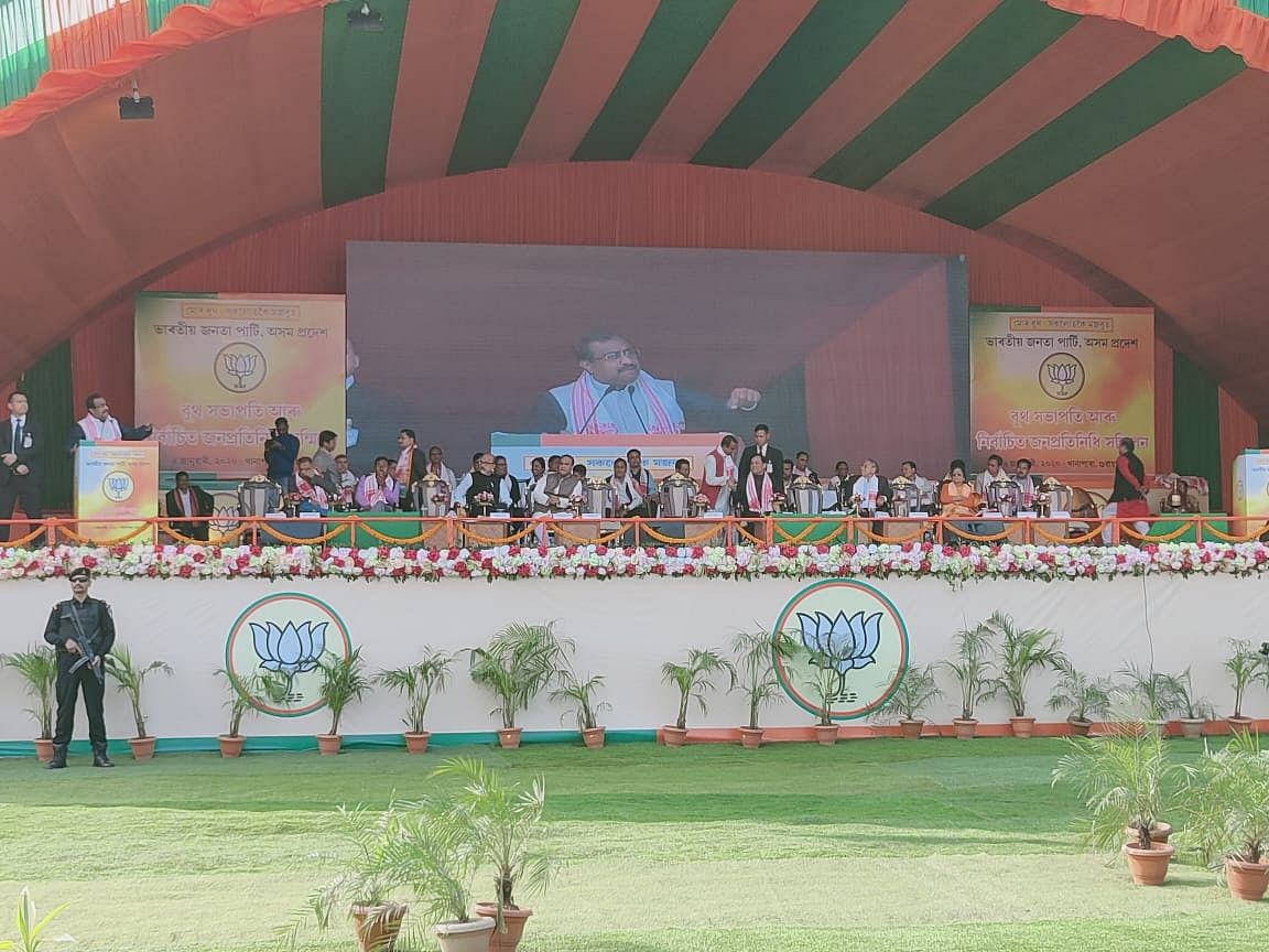 BJP leaders from across Assam and the Centre were present at the party's meeting in Guwahati, Assam on Saturday