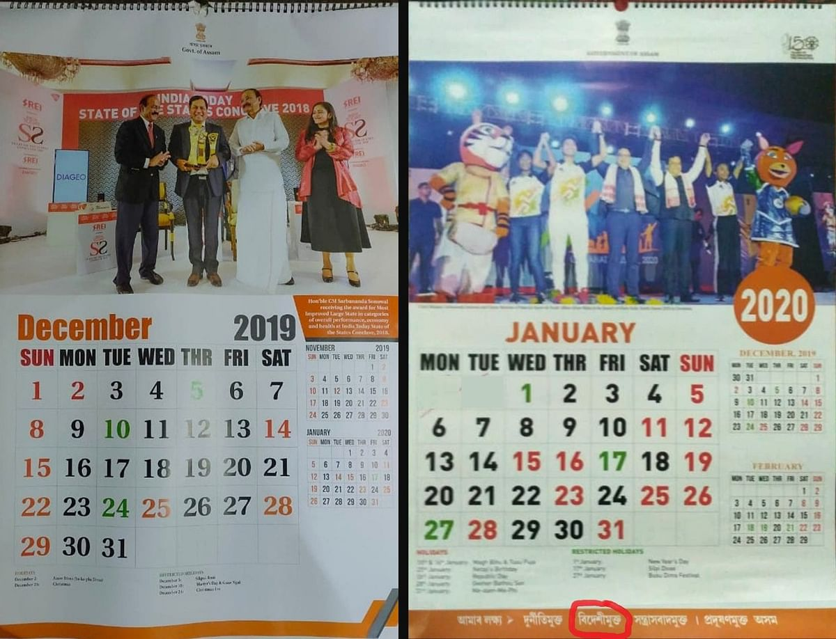 While the Assam government's 2019 calendar (left) didn't have a 'list of mottos', the 2020 calendar has one that includes the word 'videshimukto' (circled)