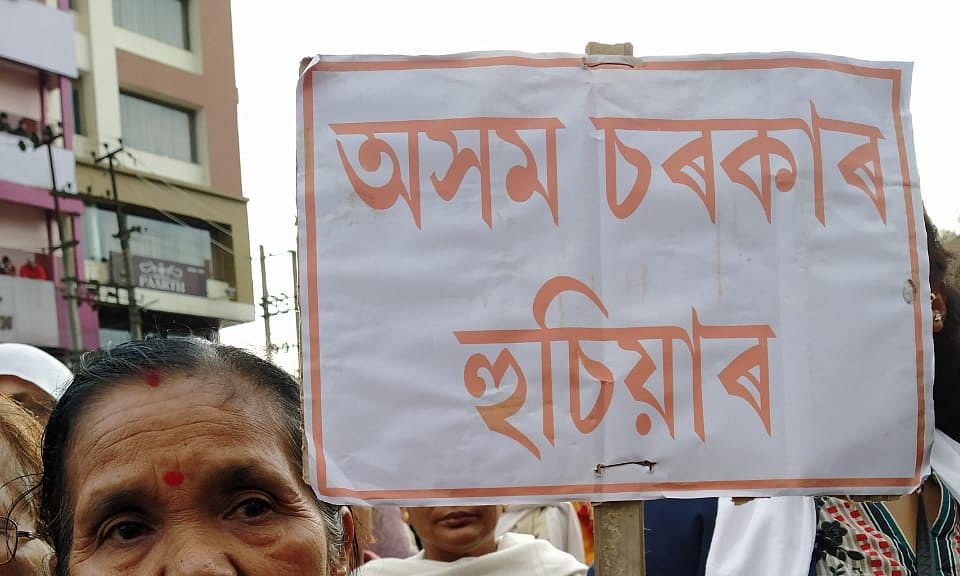 The enactment of the controversial legislature has turned the sentiments of indigenous people of Assam against the government