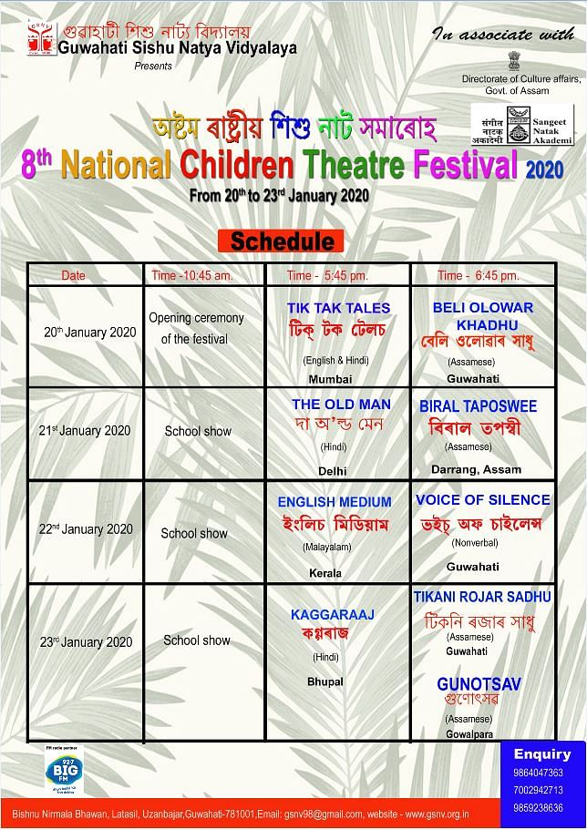 Schedule for the 8th National Children Theatre Festival