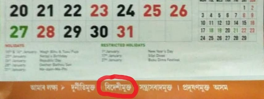 Assam government's official calendar for 2020 has the word 'videshimukto' (foreigner-free) included in its list of motto