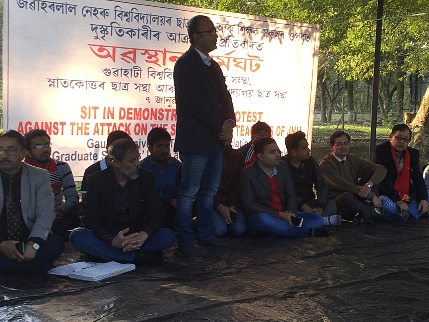Gauhati University teachers, students protest against JNU violence