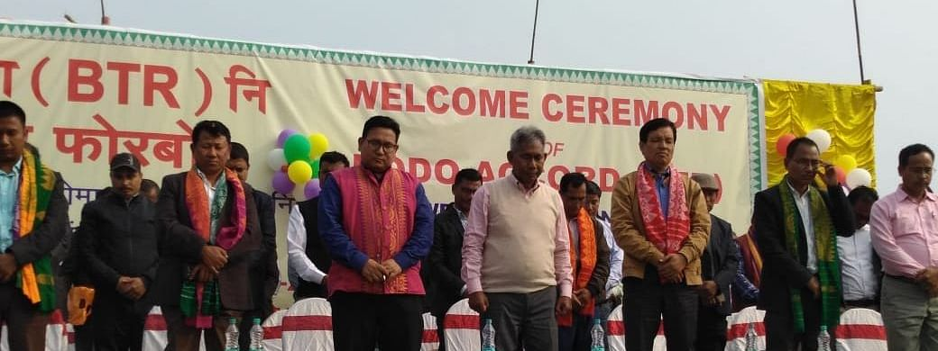 Top Bodo leaders during the welcome and felicitation ceremony at Kajalgaon in Chirang district on Tuesday