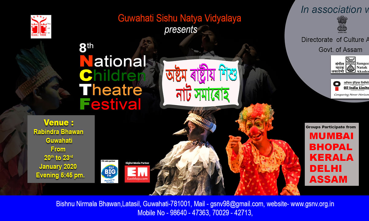 Guwahati all set to host 8th National Children Theatre Festival