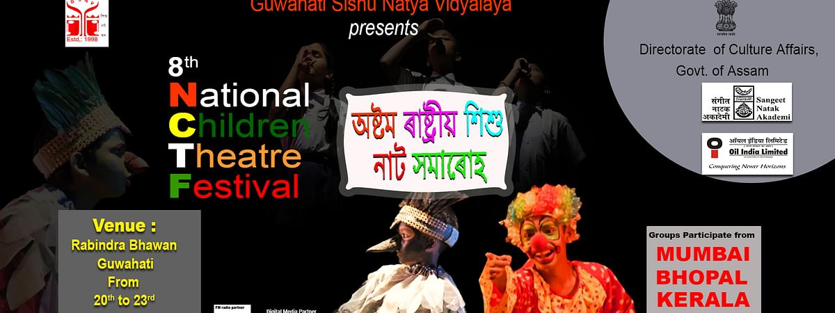Poster for the 8th National Children Theatre Festival