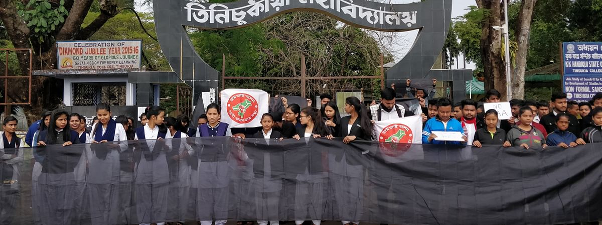 Students protesting outside Tinsukia College in Assam on Wednesday