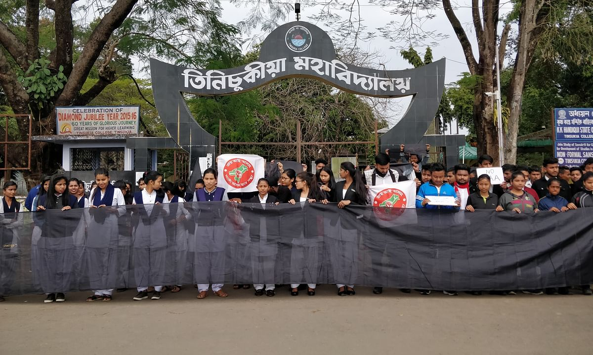 CAA: College students boycott classes in Assam, show black flags