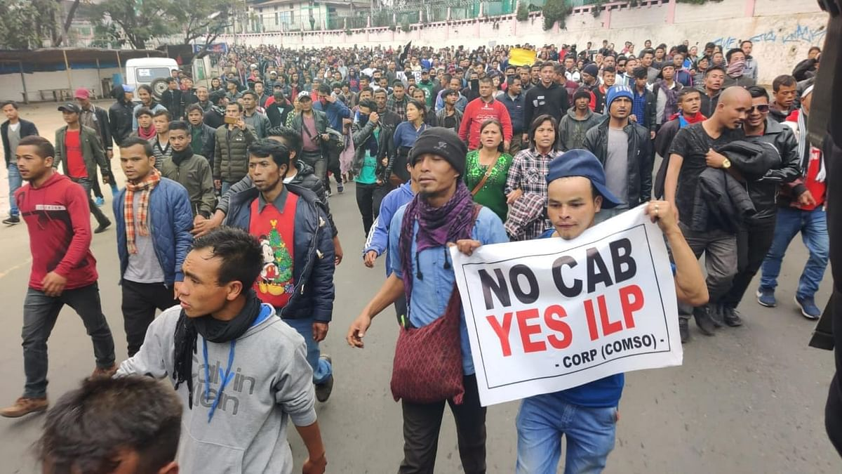On December 19, a resolution on the Inner Line Permit was passed by the Meghalaya Legislative Assembly