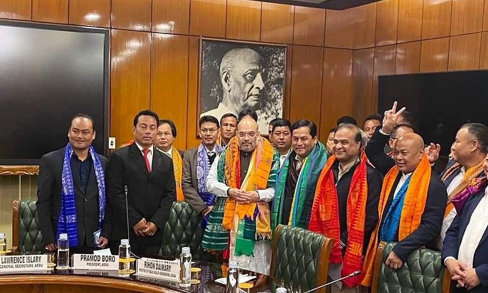 Assam: Holiday in 4 BTAD districts on Feb 7 to mark Bodo Accord