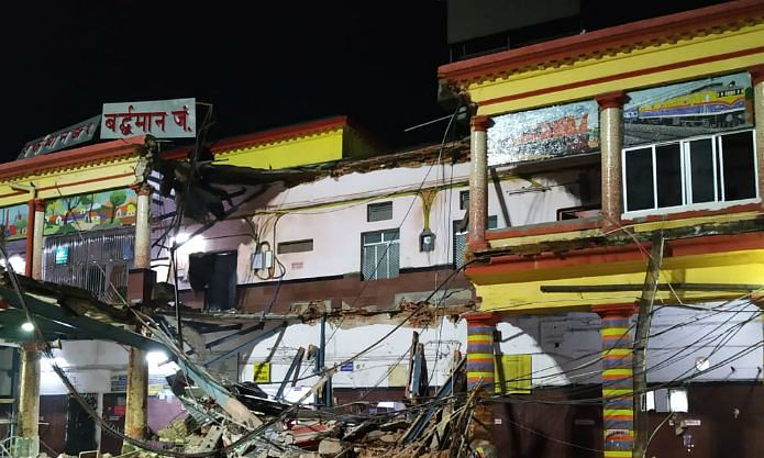 WATCH: Portion of Burdwan rly station building collapses, 5 hurt