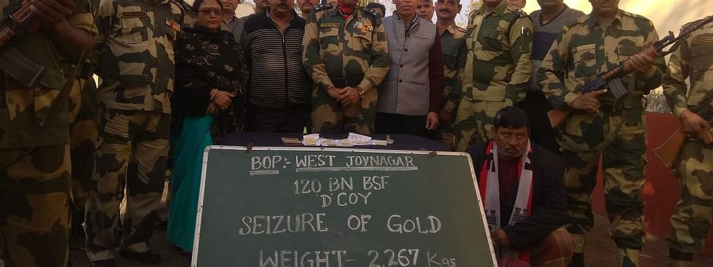2267.360 grams of gold worth Rs 96 lakh was seized from West Joynagar near Indo-Bangla international border on Wednesday