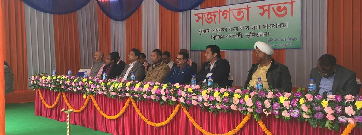 Dignitaries take part in an awareness programme organised by the department of soil conservation, Assam on Thursday