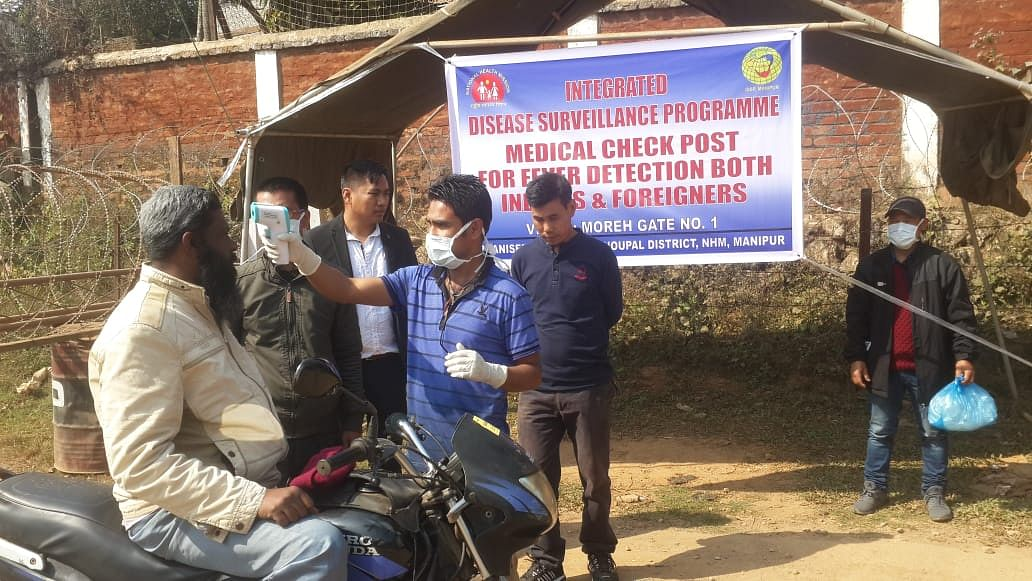 A medical check-post in Manipur's Tengnoupal district