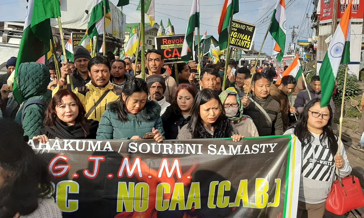 Darjeeling: After TMC, GJM takes out 40-km march against CAA, NRC