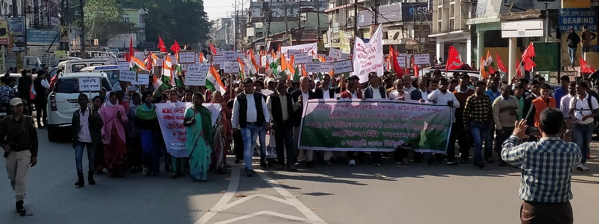A rally being undertaken by trade unions in Assam's Tinsukia town
