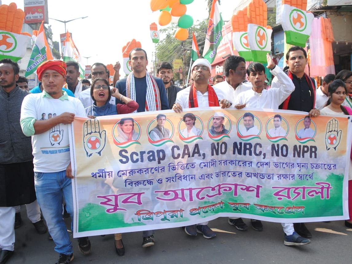 Tripura: Youth Cong protests against Central policies in Agartala