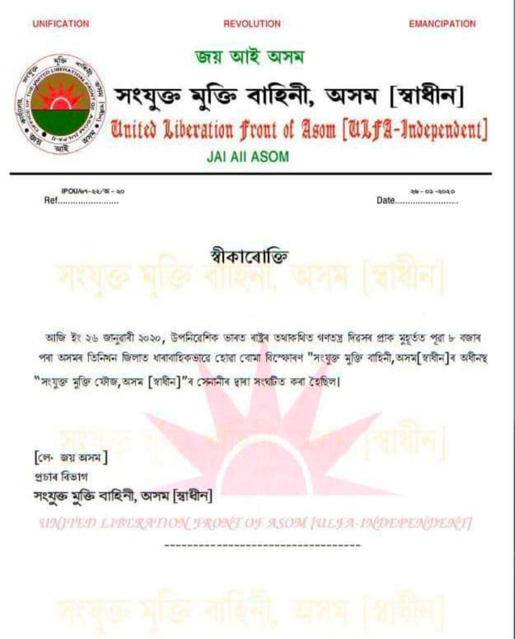 Press statement issued by ULFA-I