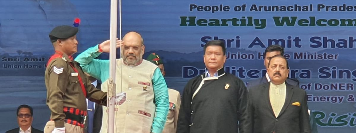Union home minster Amit Shah is in Arunachal Pradesh to attend the 34th Statehood Day celebrations and launch a number of projects related to industry and roads