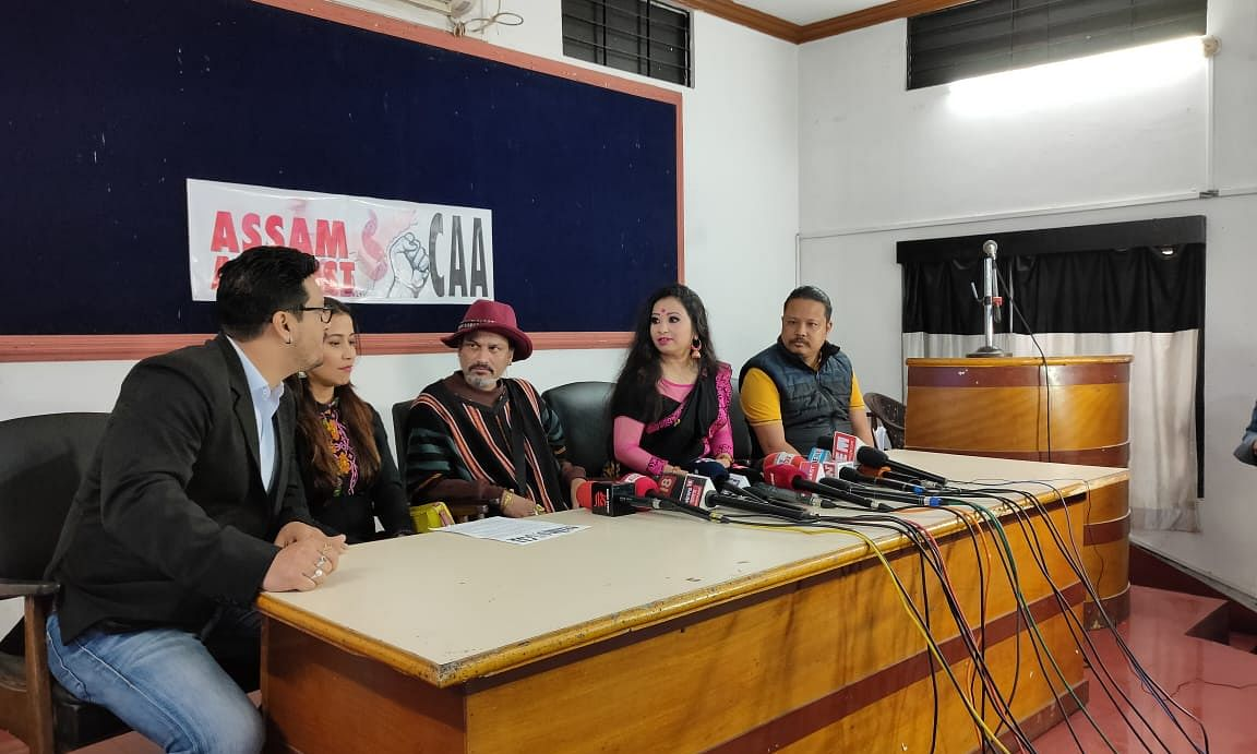 Assam artistes launch website to create awareness against CAA