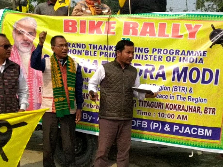 PM Assam visit: Bike rally organised to welcome Modi in Kokrajhar