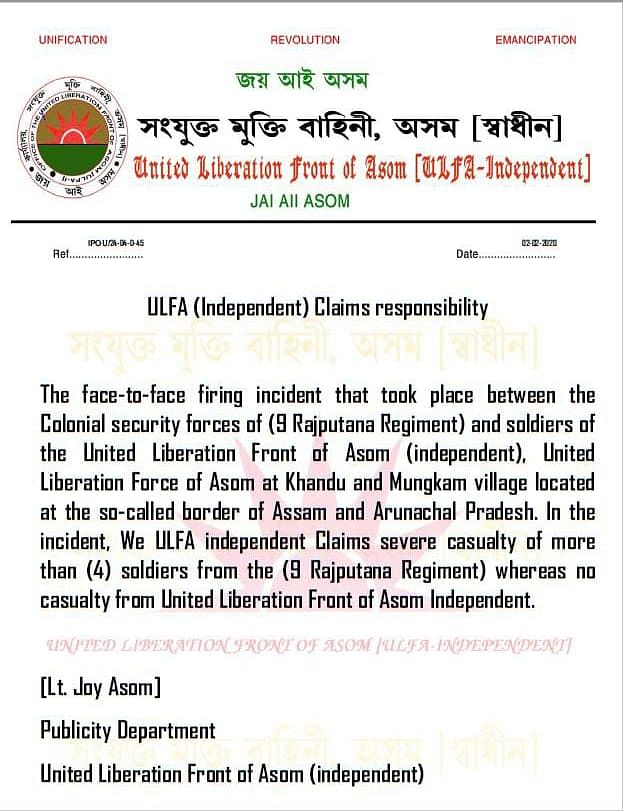 Press release issued by ULFA-I on Sunday