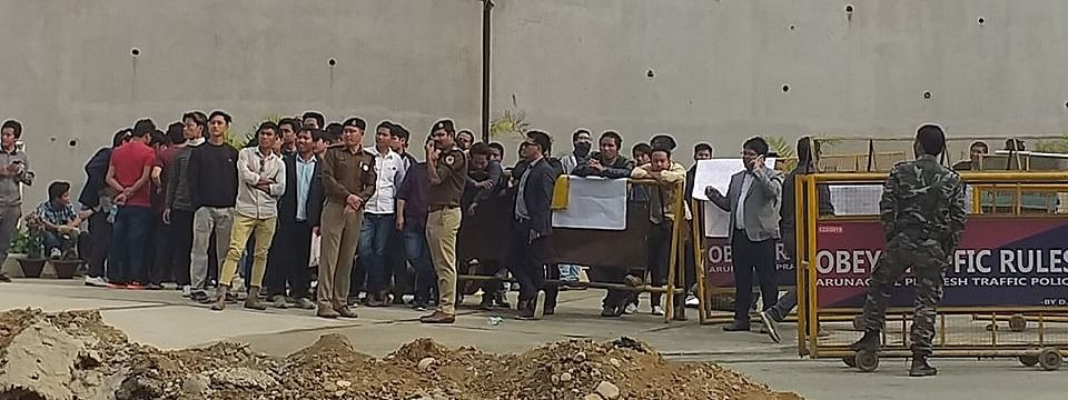 Students protesting against the alleged malpractices by the Arunachal Pradesh Staff Selection Board