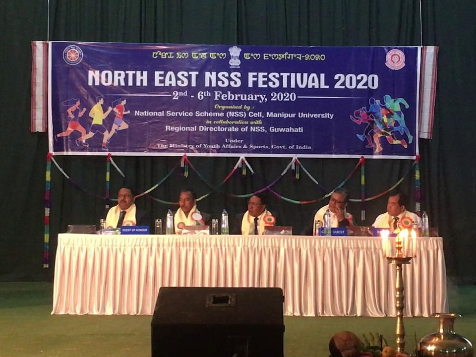 North East NSS Festival 2020 gets underway in Manipur University