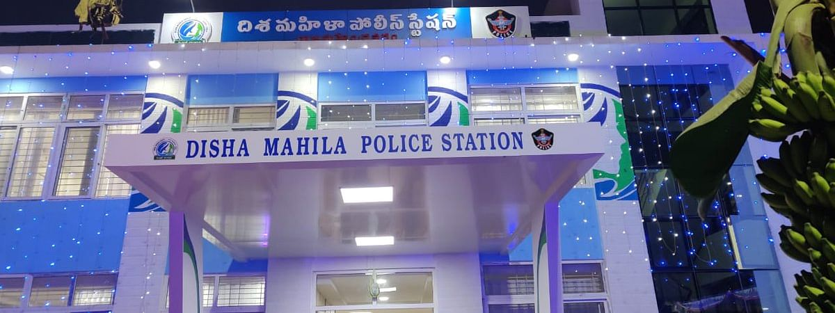 Disha Mahila Police Station in Andhra Pradesh to be inaugurated by chief minister YS Jaganmohan Reddy