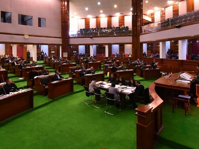 5th session of 13th Nagaland Assembly adjourned sine die