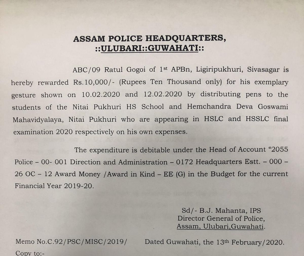 Official letter issued by Assam Police headquarters