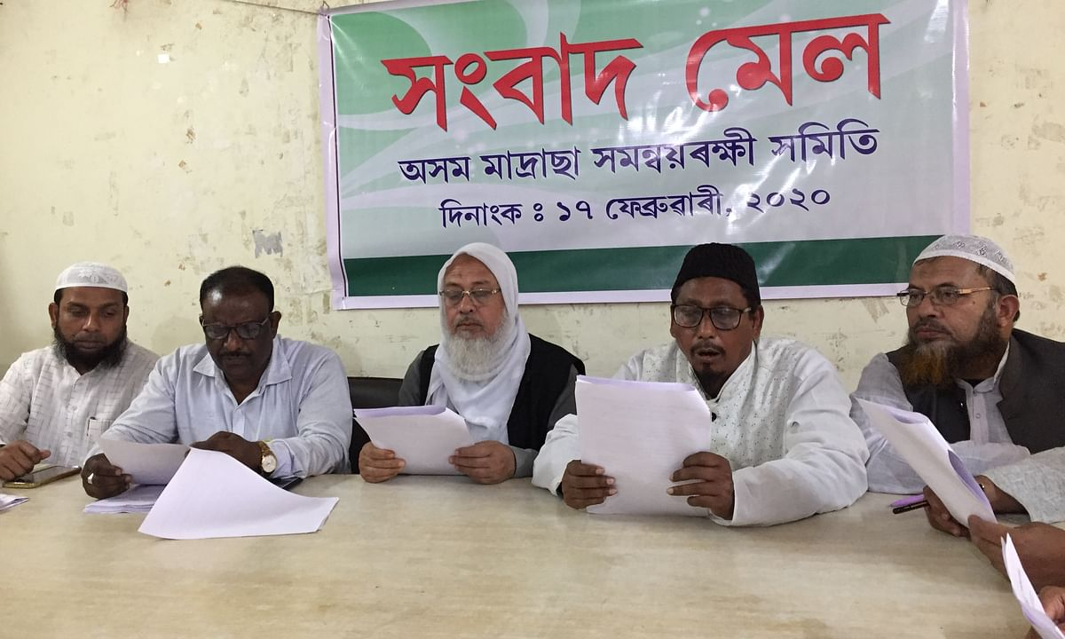 Assam  Madrassa body urges state govt to continue education system