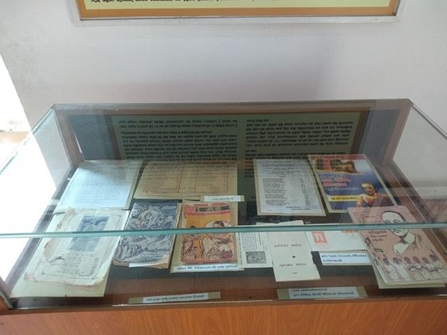 Remains of the prelate and home to many of the belongings of Rev S Mahinda Thero which are treasured in a museum