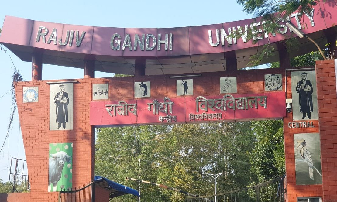 Land encroachment in Rajiv Gandhi University premises irks many