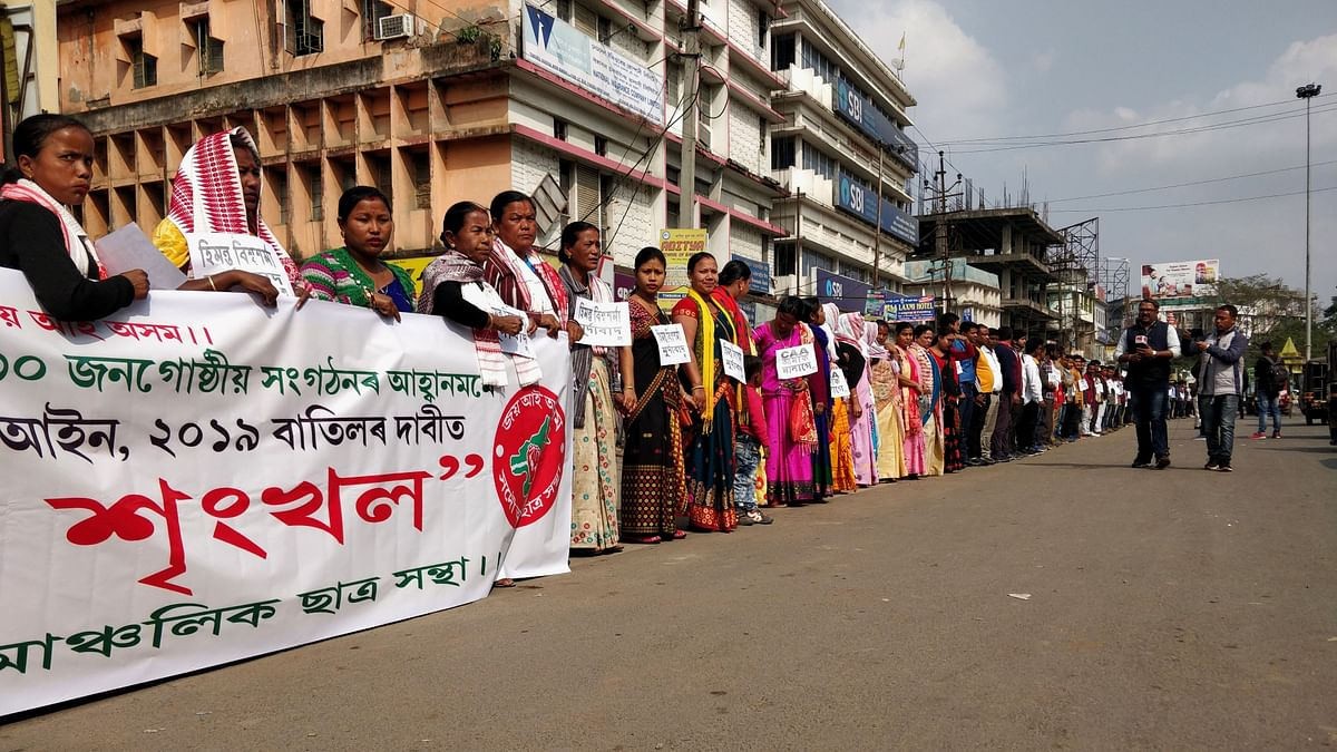 15 social organisations and political parties jointly held an anti-CAA protest rally at Karbi Anglong