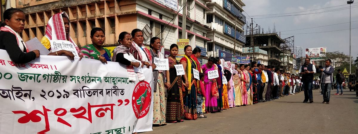 Protesters form human chain in the heart of Tinsukia town