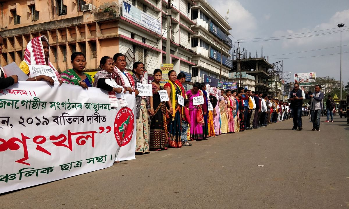Anti-CAA protest: Hundreds form human chain in Assam's Tinsukia