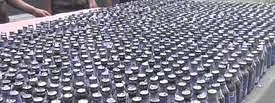 The phensedyl cough syrup worth Rs 1.5 lakh seized in Guwahati.