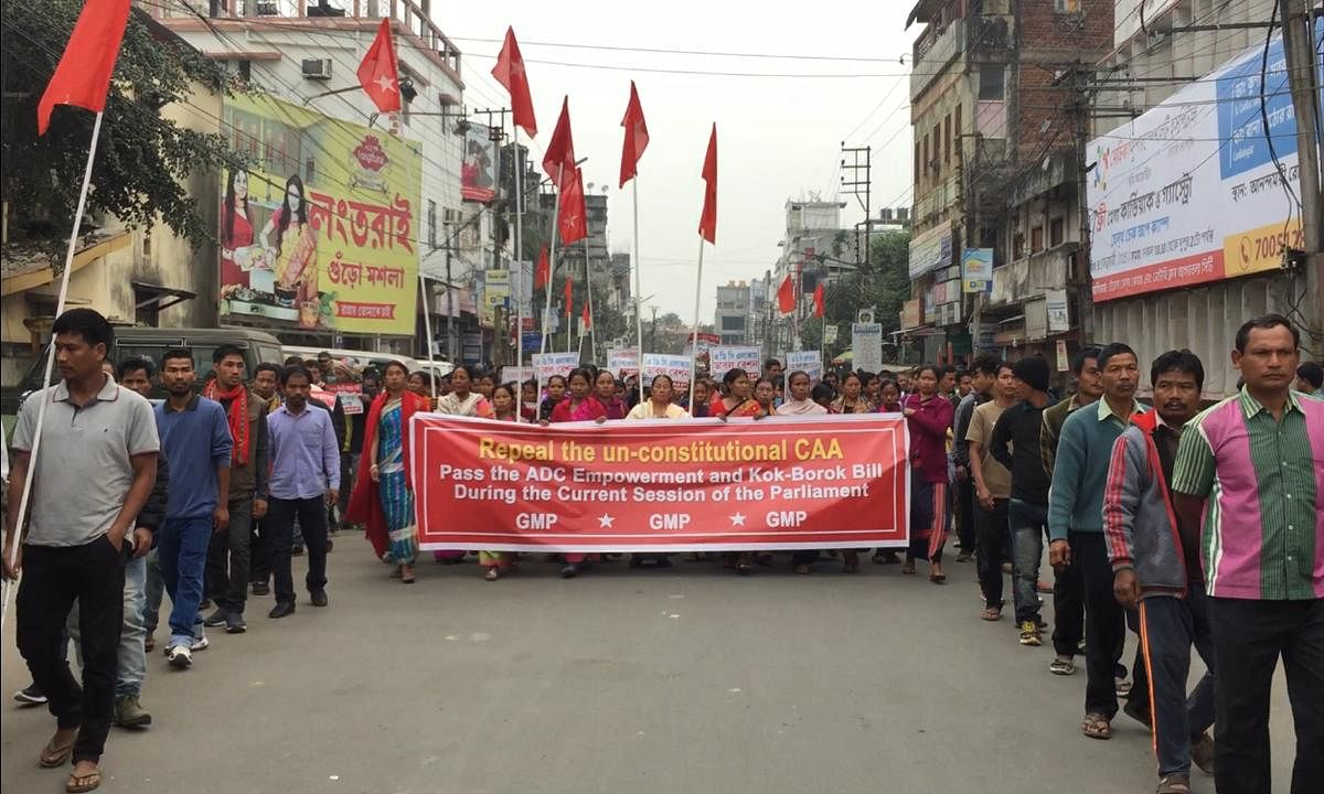 Members of GMP, a tribal wing of CPI-M, call for a protest rally placing an 18 points charter of demand here in Agartala