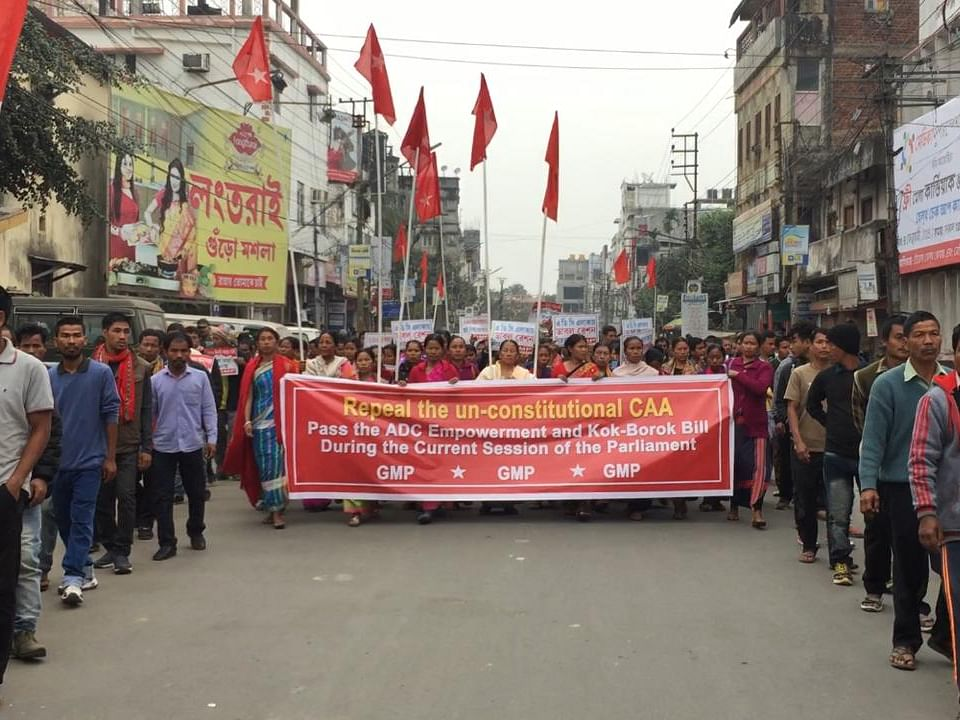 Tripura: CPI-M members hold protest rally against CAA, NPR, NRC
