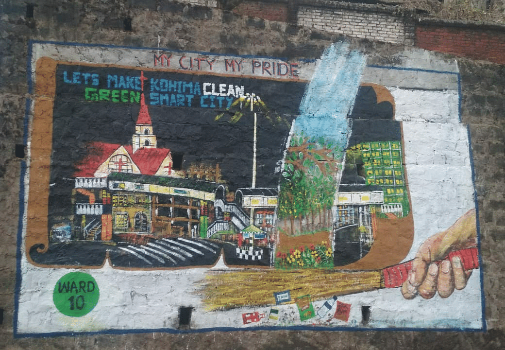 The wall art at ward 10 bagged the third position of the competition
