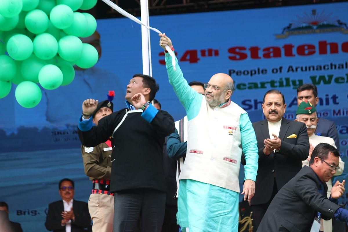 34th Arunachal Statehood Day: Amit Shah to grace occasion | LIVE