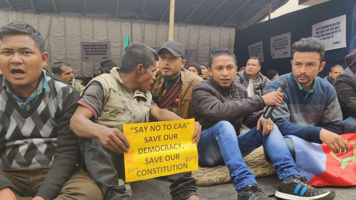 CoMSO members hold placards and shouting slogans demanding ILP in Meghalaya